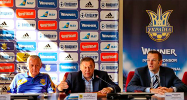 """Winner"" signed a contract with the Football Federation of Ukraine"